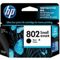 Картридж для принтера для ногтей черный для новых принтеров Eget